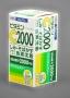 cutii-carton-pt-medicamente-japonia