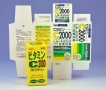 cutii-medicamente-pt-japonia