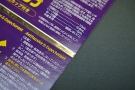 detaliu-cutii-carton-pt-medicamente